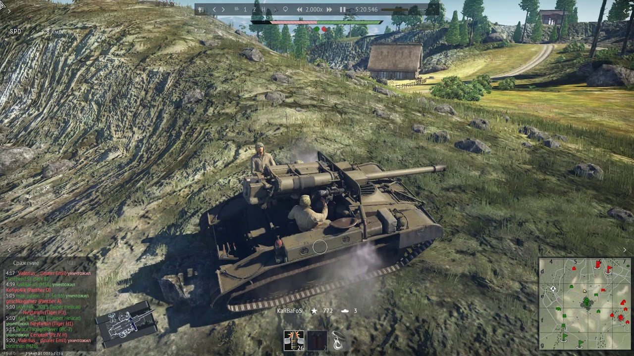 War Thunder M56