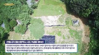 [드론으로 보는 문화재]간월사지