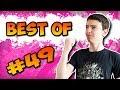 BEST OF FRIGIEL #49