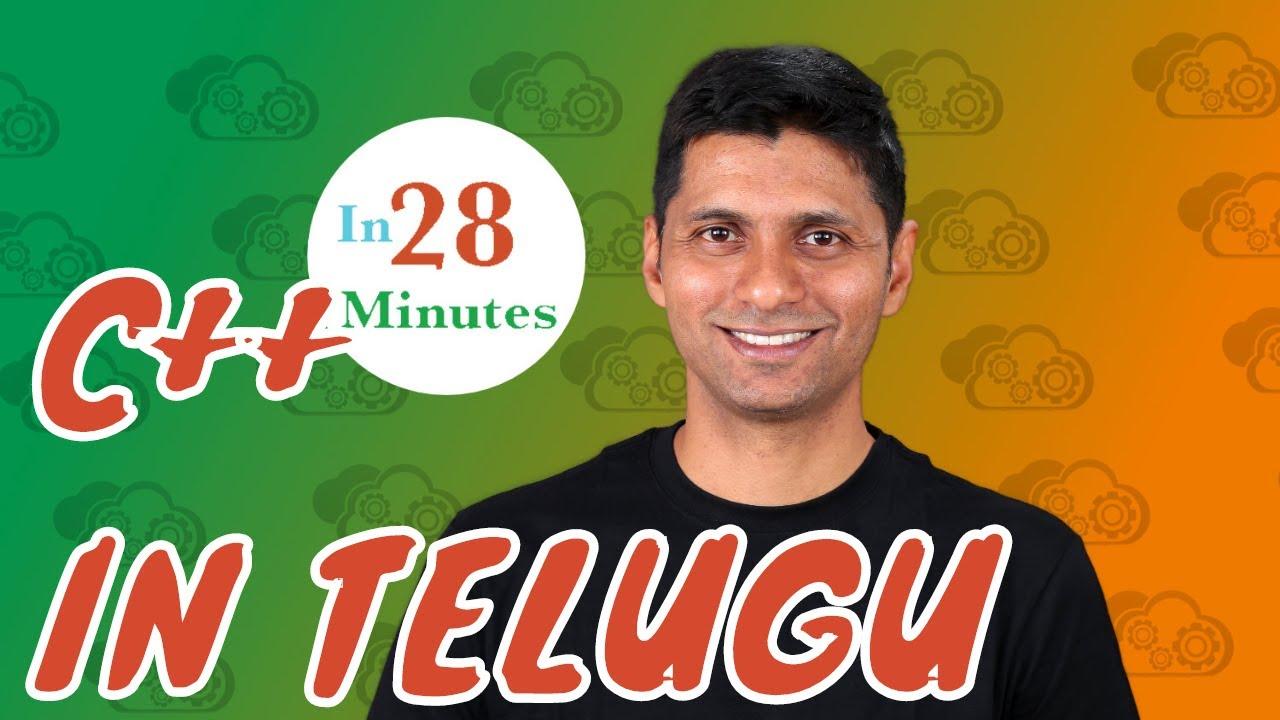 C Language In Telugu Pdf
