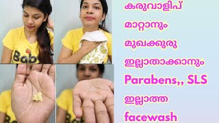 Best Facewash for SunTan & Acne || NO Parabens and SLS||Girly crowd malayalam||