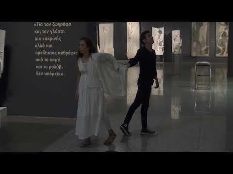 ΚΘΒΕ 2018: Ένα θέατρο ουσίας, βίντεο παρουσίασης