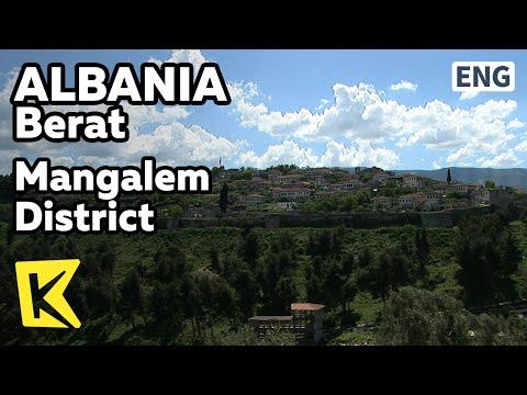 【K】Albania Travel-Berat[알바니아 여행-베라트]회교와 그리스정교회가 공존하는 만갈렘/Mangalem District/UNESCO/House
