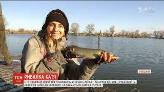 Не жіноча справа: історія дівчини, яка понад 20 років ловить рибу і змагається на рівні з чоловіками
