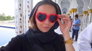 Берсик АРАБСКАЯ ЖЕНА! Строгие правила мечети Шейха Зайда   Отель Rixos, румтур   Абу-Даби, ОАЭ