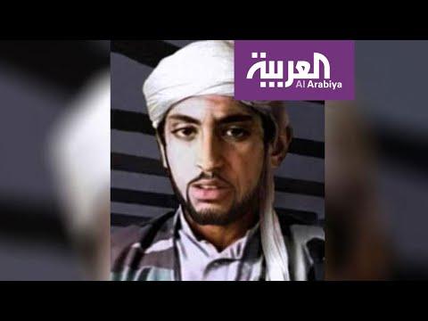 ترمب يكشف طريقة ومكان قتل ابن أسامة بن لادن