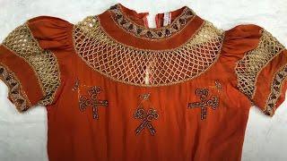 Princess Alice's 1939 Elsa Schiaparelli Dress | Beyond Palace Doors