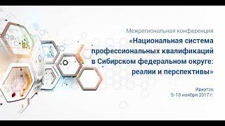 Сайт ИРНИТУ канал 1