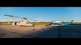 Lockheed Martin Autonomous Aircraft Conduct Firefighting, Rescue Mission
