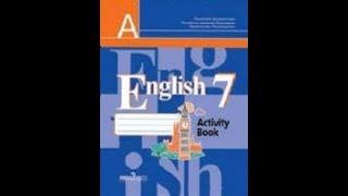 Английский язык 7 класс упражнение 1,2,3 и 4 стр 8-10 автор Кузовлев
