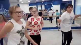 Территория Танца  Занятия с детьми с ограниченными возможностями здоровья