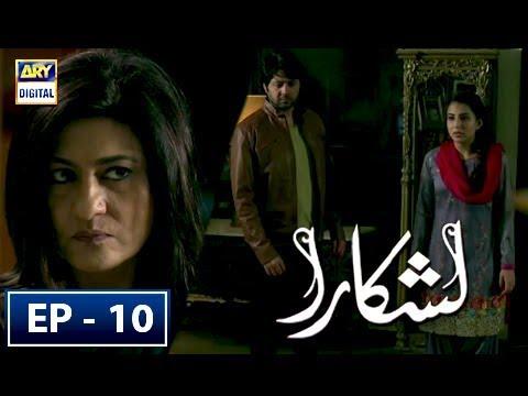 Lashkara Episode 10 - 25th June2018 - ARY Digital Drama