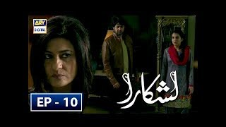 Lashkara Episode 10 - 25th June  2018 - ARY Digital Drama