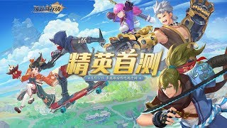 Fengyun Island Action NEW BATTLE ROYAL BY NETEASE FIRST VIDEO GAMEPLAY