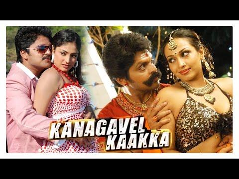 tamil new movie    Kanagavel Kaaka   Kanagavel Kakka Full Tamil Movie Online   2014 upload