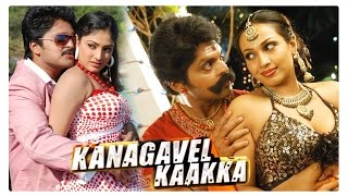 tamil new movie |  Kanagavel Kaaka | Kanagavel Kakka Full Tamil Movie Online | 2014 upload