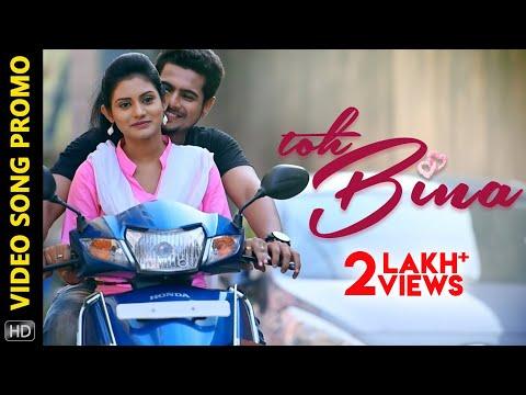 Toh Bina | Video Song Promo | Odia Music Album | Raj Rajesh | Subhashis | Sradha | Durga | Basudev