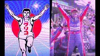 インディ500で優勝した 佐藤琢磨選手の6月7日までの期間限定!グリコ...