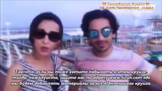 Русский перевод. Саная Ирани и Мохит Сегал в круизе - тизер СБС