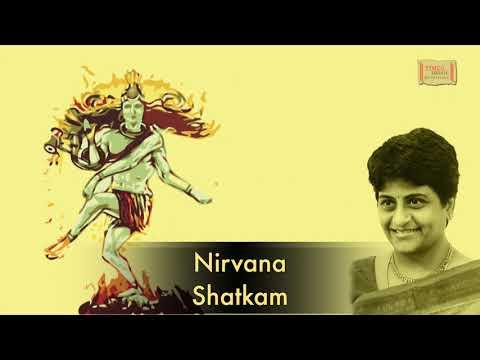 UMA MOHANNIRVANA SHATKAMShiva StotraTimes Music Spiritual