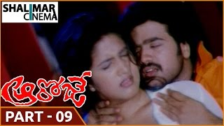 Aa Roje Movie || Part 09/11 || Brahmanandam, Yashwant, Soumya || Shalimarcinema