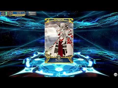 【FGOAC】モードレッド召喚【ガチャ動画】【ネタばれ注意】【FGOアーケード】【Fate/Grand Order Arcade】