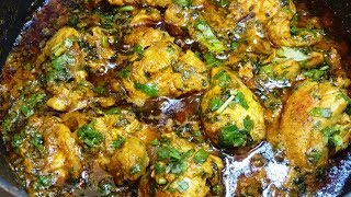 Methi Saag Chicken | Chicken with Fenugreek | Authentic Indian Cooking | Recipe by Mother