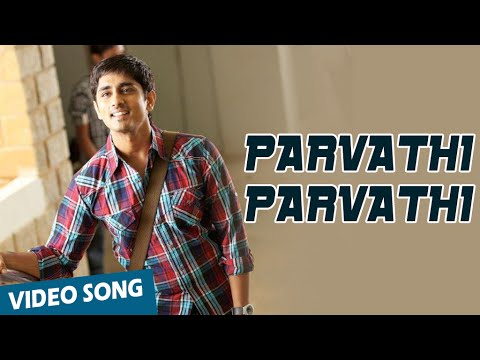 Parvathi Parvathi Official Video Song | Love Failure | Siddarth | Amala Paul