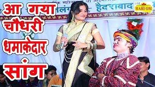 Durga Jasraj ने न्यू स्टाइल में गाया चौधरी सांग - दुर्गा जसराज 2018 - राजस्थानी मारवाड़ी New DJ Song