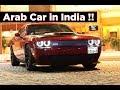 Dodge Challenger SRT Hellcat in India from Bahrain   Arab Car   #169