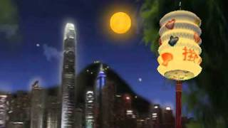Happy Moon & Mooncake Festival via Dream Lantern | 中秋節快樂 2011 @ 夢想燈籠