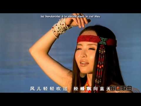 Haya Band -Qinghai Lake