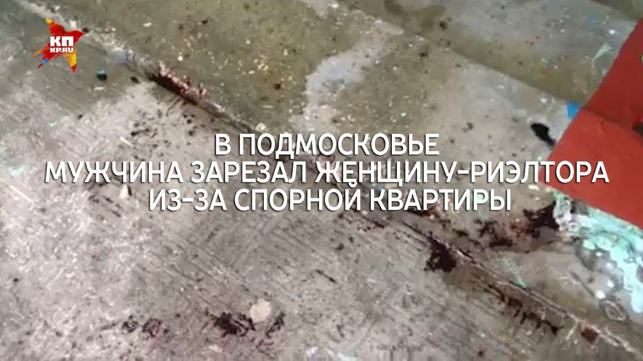 video-devushka-rieltor-i-dva-muzhika