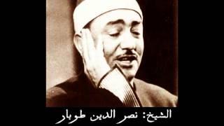 إبتهال هو الله رب الوجود المبتهل الشيخ نصر الدين طوبار