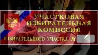 Как воруют голоса на выборах в Татарстане. Схема подсчета бюллетеней. Разговор с членом избиркома