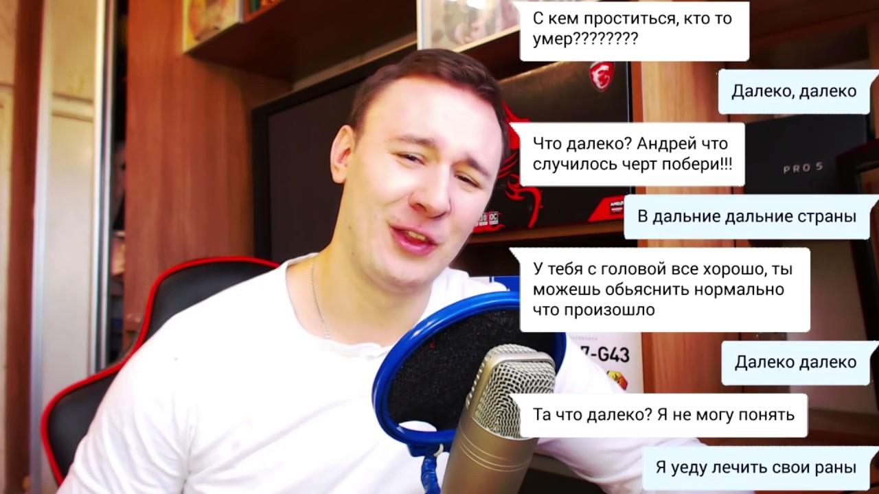 Гей рулетка в украине бот для рулетки казино