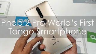 Lenovo Phab 2 Pro Review Videos