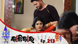 Kalijai | Full Ep 213 | 21st Sep 2019 | Odia Serial – TarangTV