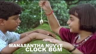 Manasantha Nuvve BGM HD l Uday Kiran l RP Patnaik l