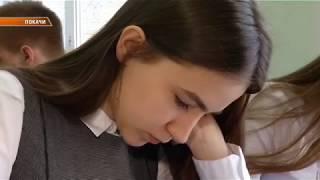 """17_04_18 Награждение победителя конкурса """"Лучший урок письма""""."""