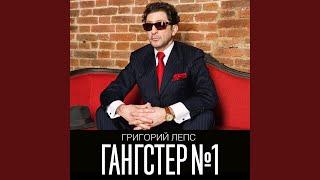 Зеркала  (feat. Ани Лорак)