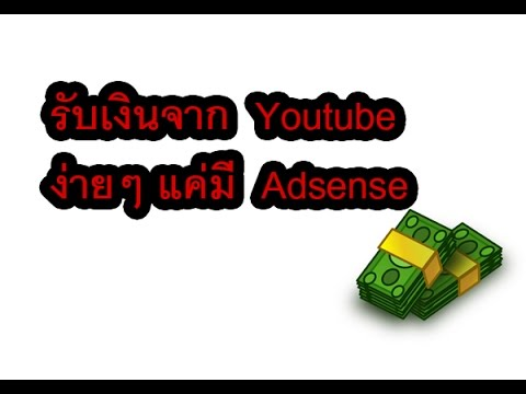 adsense academy