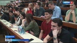 Кадастровых специалистов теперь будут готовить в ставропольском вузе