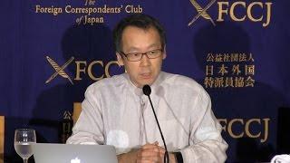 Yoshiharu Hoshino: CEO of Hoshino Resorts Inc.