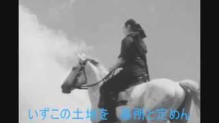 鶴田浩二 - 蒙古の旅(蒙古放浪歌)