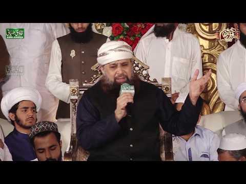 Tajdar-e-Haram || Owais Raza Qadri | Mahfil e Naat In Mandi Faizabad 2018