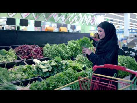 Lulu Hypermarket, Saudi Arabia.