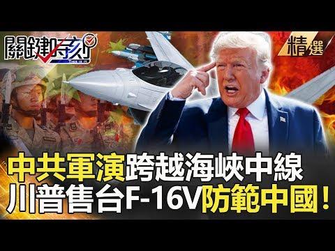 F-16V-