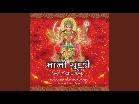 Pethalpur Ma Paavo Vaagyo Ne