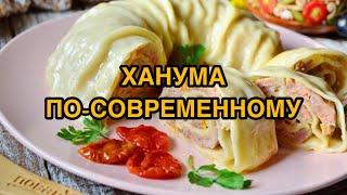 ХАНУМ ПО СОВРЕМЕННОМУ как готовить? Узбекские рецепты восточная кухня таджикские блюда душанбе